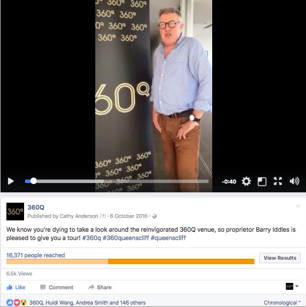 360Q - video